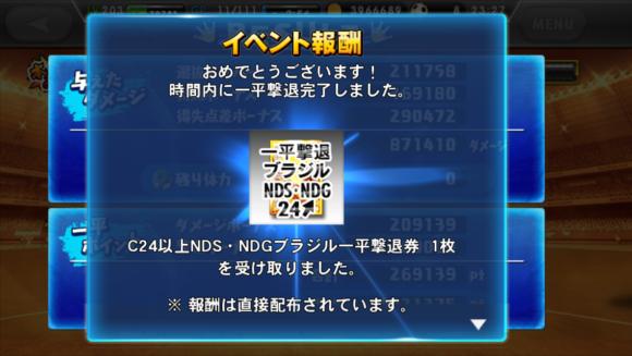 img_5385